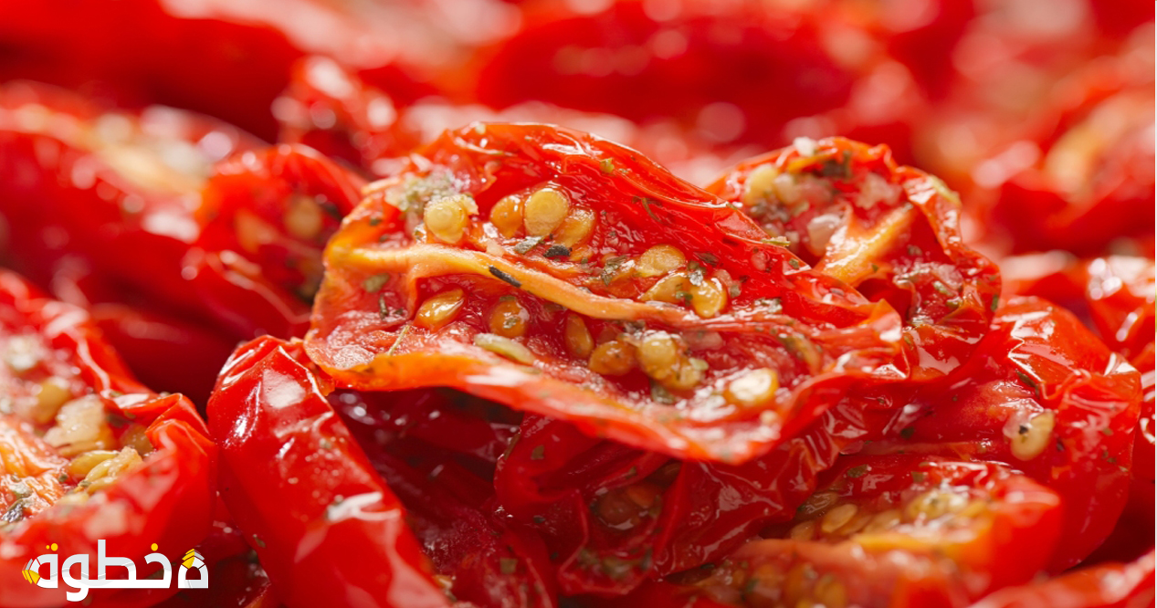 الطماطم أو البندورة المجففة