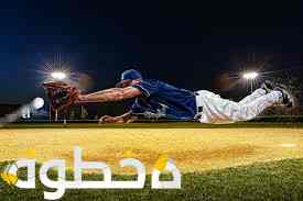 بيسبول