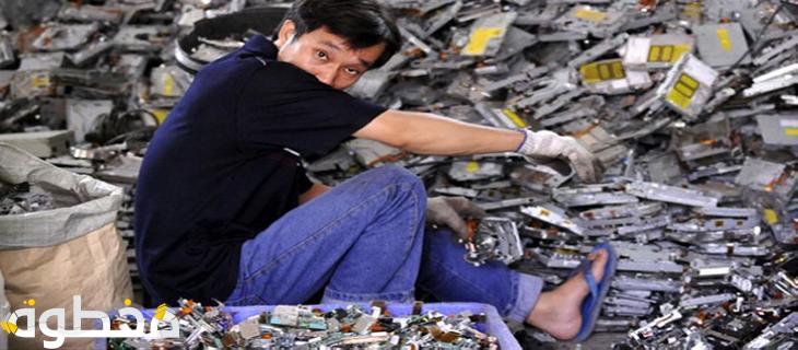 إعادة تدوير النفايات الإلكترونية