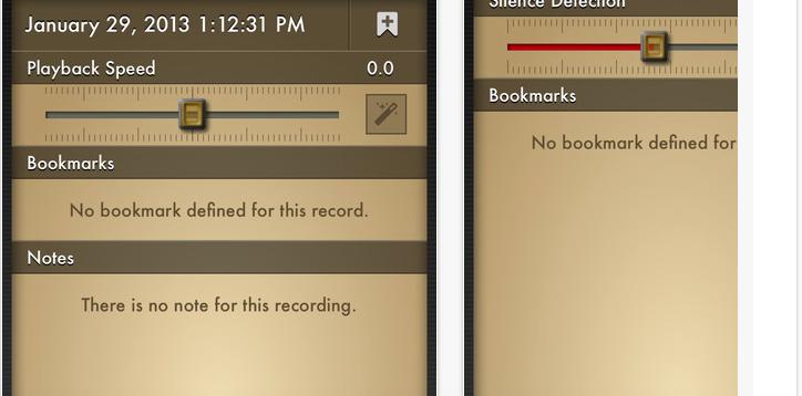 تطبيق Voice Record Pro