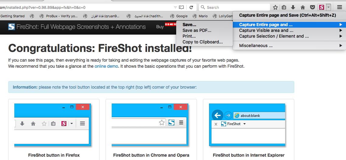 اضافة Full Web Page Screenshots