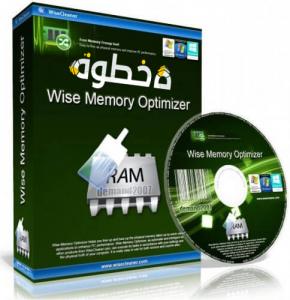 تسريع اداء ويندوز وتحرير ذاكرة الرام ببرنامج Wise Memory Optimizer 4