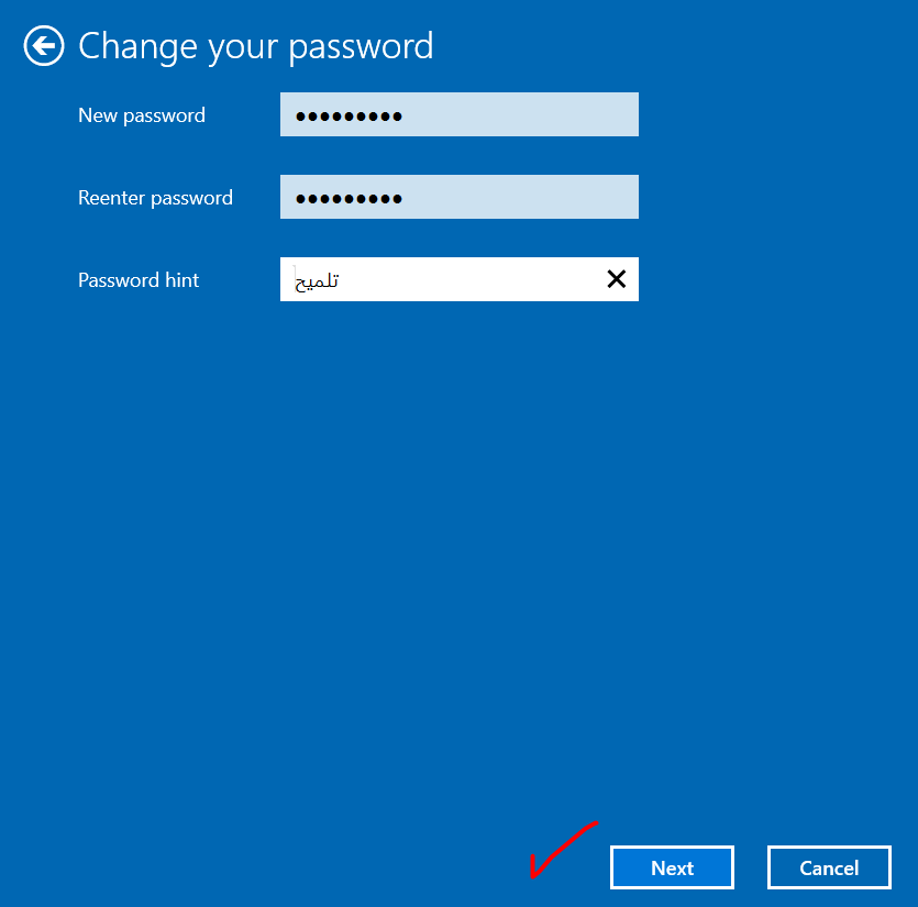 كيف تغير كلمة السر في ويندوز 10 ؟