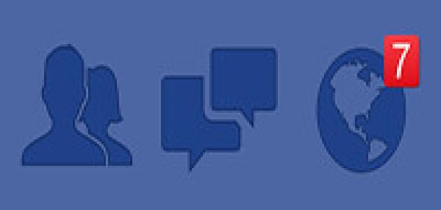 كيفية ايقاف و حظر دعوات العاب الفيسبوك