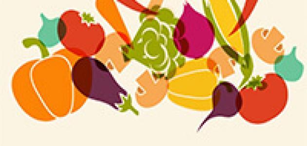 أغذية مفيدة للحصول على صحة جيدة وسليمة