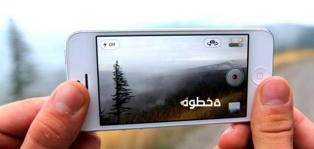 افضل 6 تطبيقات التصوير لهواتف الايفون