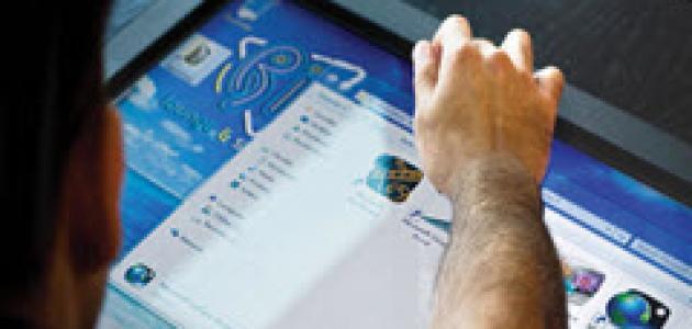 تحويل شاشة الحاسوب إلى شاشة لمسية في ويندوز 8