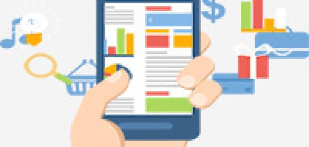 5 تطبيقات اندرويد قد تحتاجها يوما ما في هاتفك