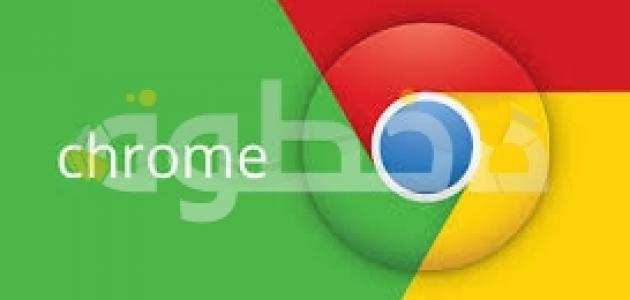 كيفية إنشاء سمة Google Chrome الخاصة بك