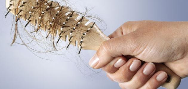 ما هي أسباب تساقط الشعر وما هو العلاج؟