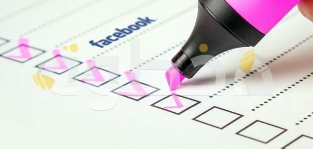 10 نصائح أساسية على Facebook للمبتدئين