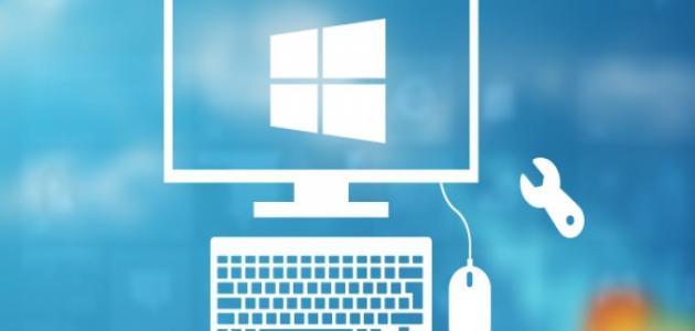 3 حيل لتشغيل جهازك الكمبيوتر بسهولة في حالة انه لا يعمل