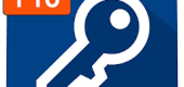 برنامج Folder Lock لحماية الملفات المهمة