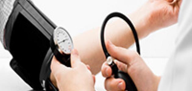 ارتفاع ضغط الدم الشرياني أسبابه وطرق علاجه