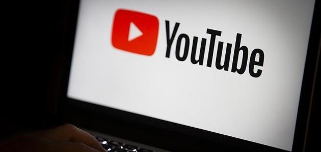 زيادة ارباح قناة اليوتيوب 2021 | اضافة الاعلانات