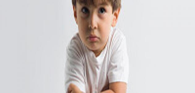 الطفل العنيد وكيف تتعامل معه  ؟