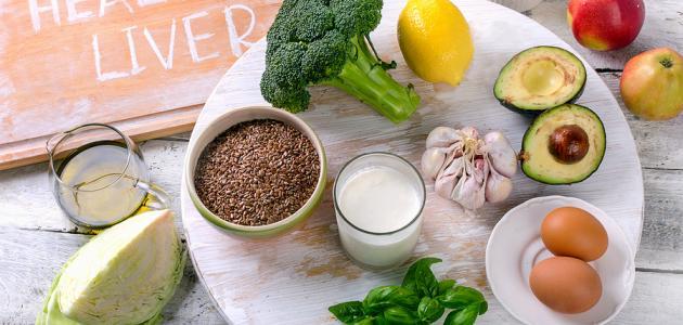 10 أطعمة تحسن من وظائف الكبد لمرضى تليف الكبد والكبد الدهني