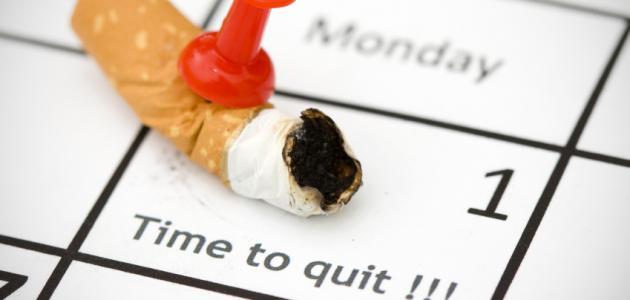 نصائح هامة ستحتاج إليها في البداية إذا رغبت في الإقلاع عن التدخين