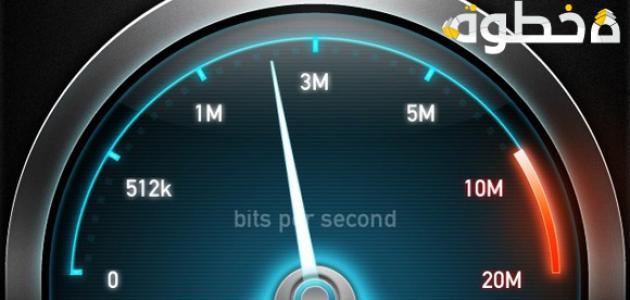 كيفية اختبار سرعة الاتصال بالإنترنت أو سرعة البيانات الخلوية