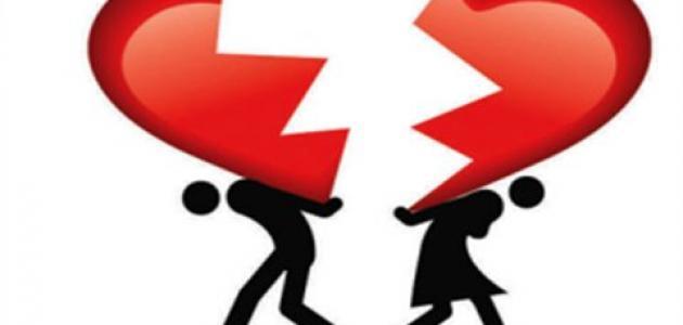 الطلاق : تعرف على أسباب الطلاق و آثاره على  الأطفال