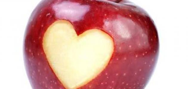 التفاح جيد لقلبك … تناول التفاح يوميا يخفض الكوليسترول ، والإلتهابات