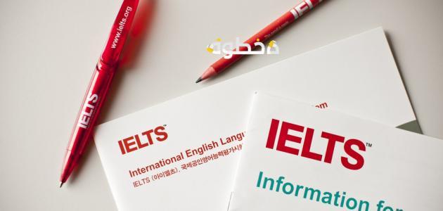 تطبيقات أندرويد للتدريب على اختبارات الـ IELTS والـ TOEFL