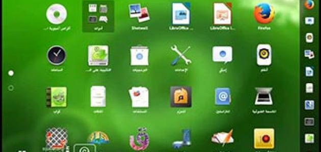 تثبيت توزيعة أعجوبة لينكس العربية