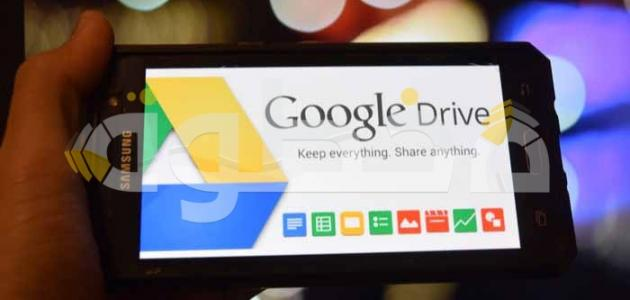 كيفية تنظيف تخزين جوجل الخاص بك