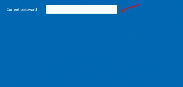 كيفية تغيير كلمة السر في ويندوز 10 ؟