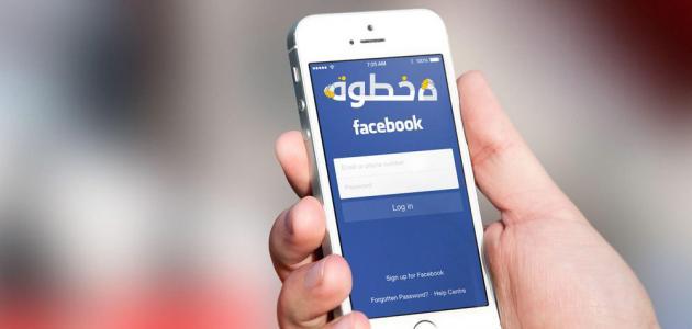 كيف تجد شبكات الواي فاي المجانية عن طريق الفيس بوك