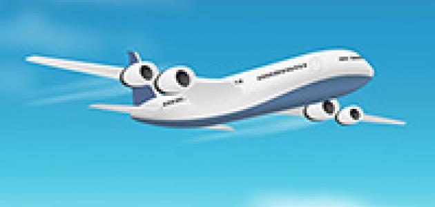 كيفية الحصول على تذاكر طيران بأسعار رخيصة ؟