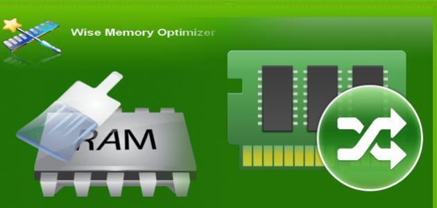 تسريع اداء ويندوز وتحرير ذاكرة الرام ببرنامج Wise Memory Optimizer
