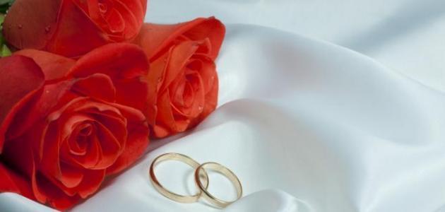 مواقع الزواج و اسباب انتشارها