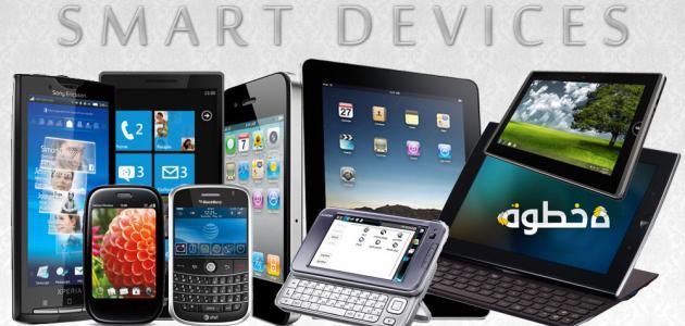 كيف تختار هاتفك الذكي او اللابتوب ؟