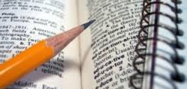 استراتيجية القراءة الفعالة