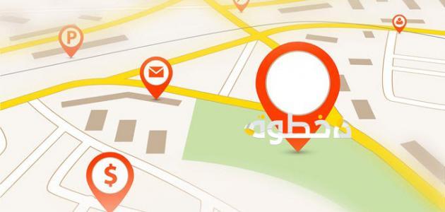 كيفية عرض سجل خرائط جوجل وحذفه على أندرويد و iphone