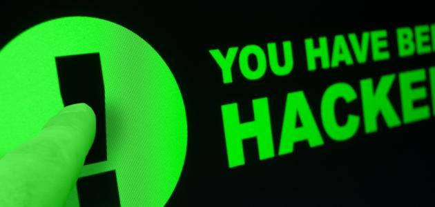 كيفية حماية حاسوبك أو هاتفك من الإختراق