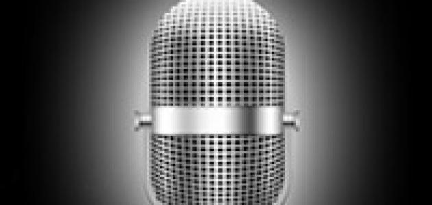 أفضل تطبيقات تسجيل الصوت للايباد