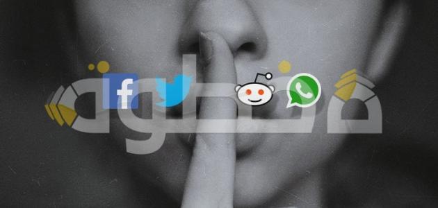 كيفية كتم صوت الأشخاص على وسائل التواصل الاجتماعي: Facebook و WhatsApp و Instagram