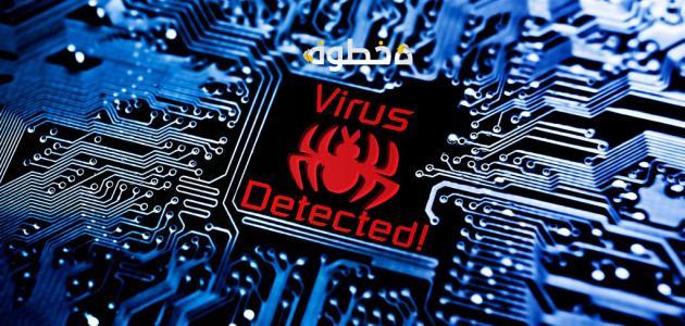 أسباب تودي الى فشل مضاد الفيروسات الخاص بك