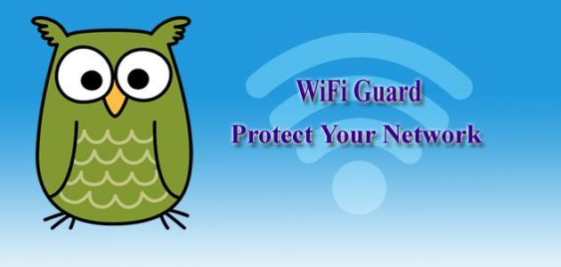 كيف تعرف المتصلين معك بنفس الشبكة باستخدام برنامج Wifi Guard
