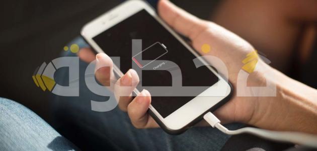 اهم الحيلة البسيطة ستجعل بطارية هاتفك الذكي تدوم لفترة أطول