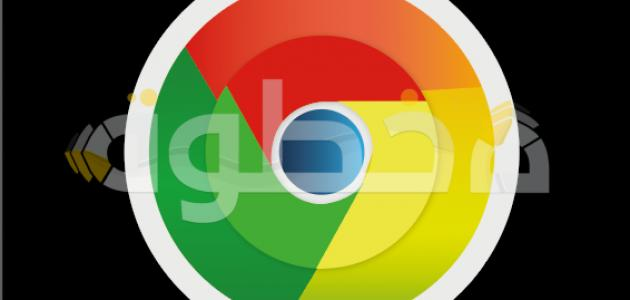 كيفية تعطيل إشعارات و حظر موقع على الإنترنت في Chrome