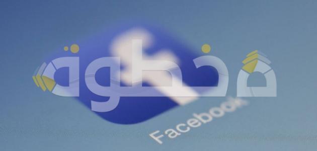كيفية تغيير كلمة مرور Facebook الخاصة بك