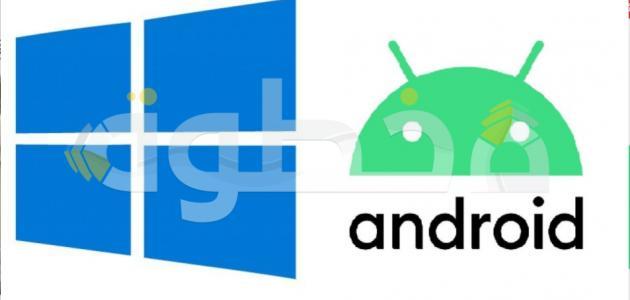 أفضل برامج تشغيل تطبيقات الاندرويد على الكمبيوتر