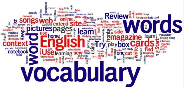 أفضل تطبيقات لتعلم اللغات الأجنبية