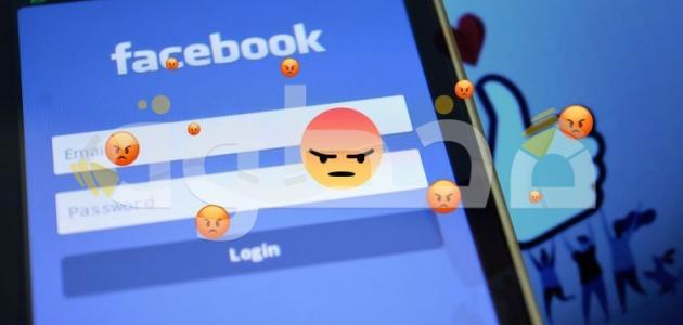 كيفية منع أصدقاء Facebook أو الصفحات من الاستيلاء على خلاصتك