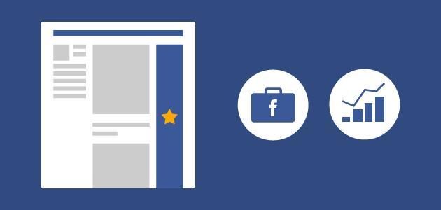 جميع طرق زيادة اعجابات صفحة الفيسبوك