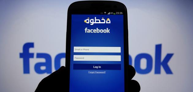 كيف ترى سجل نشاطاتك على الفيس بوك