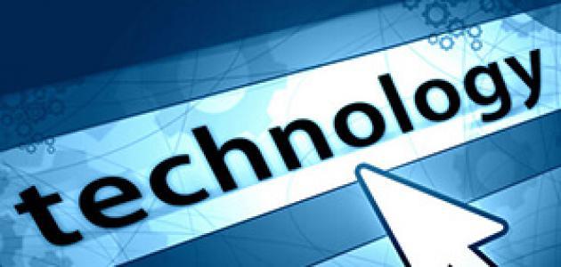 10 مواقع تجعل منك محترف في مجال التقنية